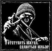 Тимофей Анисимов