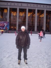 Vadim Tarakanov