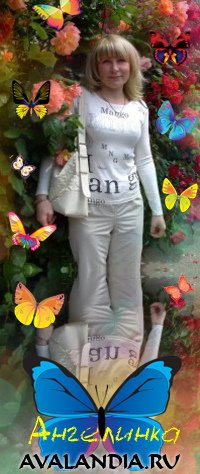 Ангелина Беляева