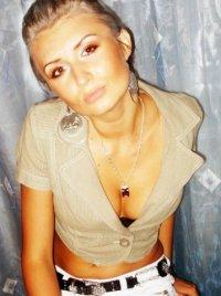 Anna Kiska