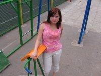Эвелина Архипова