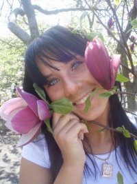 Евгения Балан