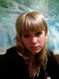 Алиса Галун (алиска лень)