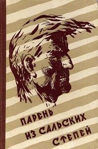 Alexey A
