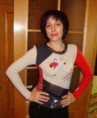 Марина Брюзгина