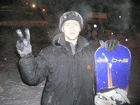 Сергей Вакульский