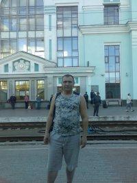 Сергей Вечерский