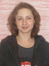 Natasha Guseva