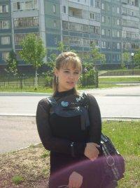 Наталья Алчина