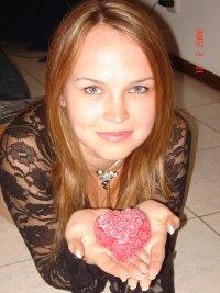 Yuliya Ushakova