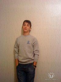 Hayko Martirosyan