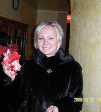 Виктория Клименкова