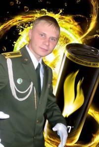 Артем Быковский