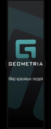 Geometria Ru