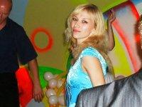 Вера Аверина