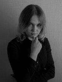 Валерия Андронова