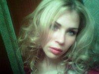 Катерина Блондинка