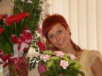 Alina Kurbatova