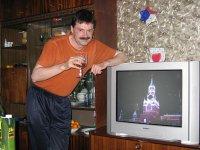 IGOR KOLCHANOV
