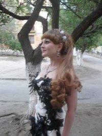Алиса Бахарева ((Филиппенко))