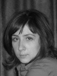 Олеся Горлова