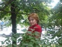 Татьяна Беликова (Борисенко)