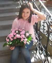 Регина Багдасарян