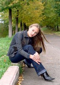 Алиса Архипова