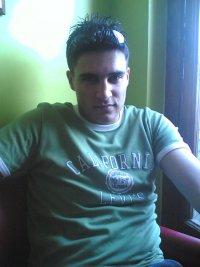 Tamerlan Isaev