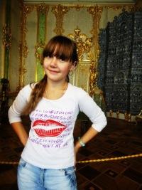 Ulya Stepanova