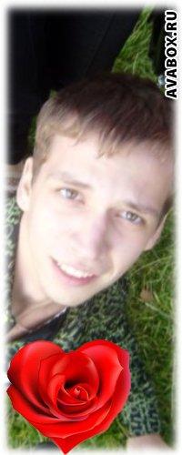 Антон Хоруженко