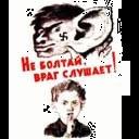 Денис Бастрыкин