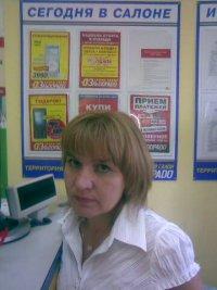 Лилия Ахметгалеева (Шайдуллина)