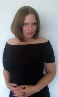 Марина Аликулова