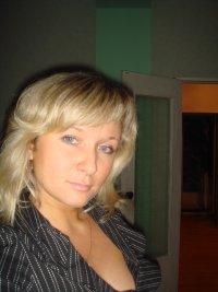 Ирина Макаренкова (Петрова)