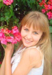 Александра Веснина