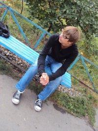 Maxim Sergeevich