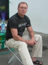 Павел Pavel