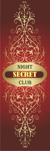 Secret Club