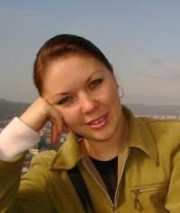 Марина Алейникова (Рак)