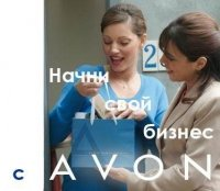 Анна Avon