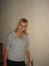 Леся Балдина