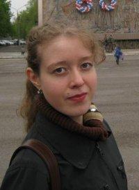 Светлана Бескровная (Фомина)