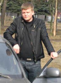 Александр Волов