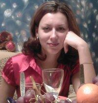 Оксана Борзенкова