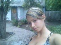 Марина Водолазская