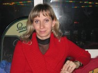 Таня Волох