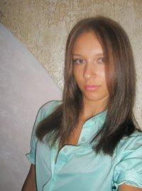 Elena Lushina