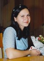 Елена Бекер (Шурыгина)
