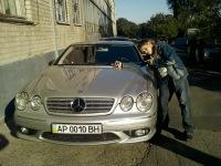 Влад Аширов